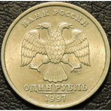 1 рубль 1997 спмд