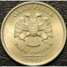 1 рубль 2005 спмд