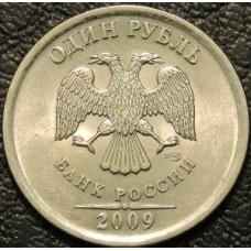 1 рубль 2009 спмд магнитная