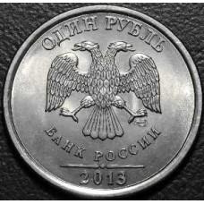 1 рубль 2013 спмд