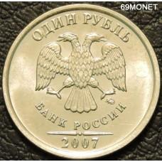 1 рубль 2007 ммд XF-aUNC №1