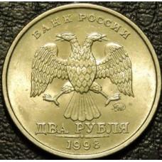 2 рубля 1998 ммд