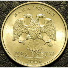 2 рубля 1998 ммд aUNC