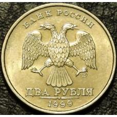 2 рубля 1999 спмд