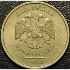 2 рубля 2008 спмд