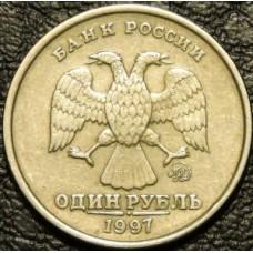1 рубль 1997 ммд