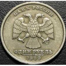 1 рубль 1999 спмд
