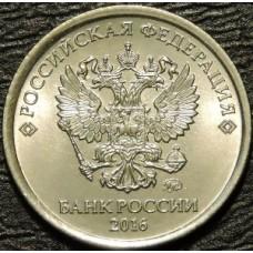 2 рубля 2016 ммд