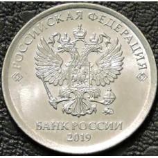 1 рубль 2019 ммд