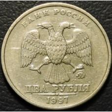 2 рубля 1997 ммд