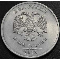 2 рубля 2013 спмд