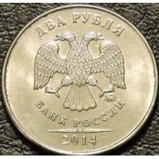 2 рубля 2014 ммд
