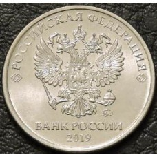 2 рубля 2019 ммд