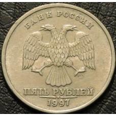 5 рублей 1997 спмд