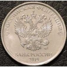 5 рублей 2019 ММД